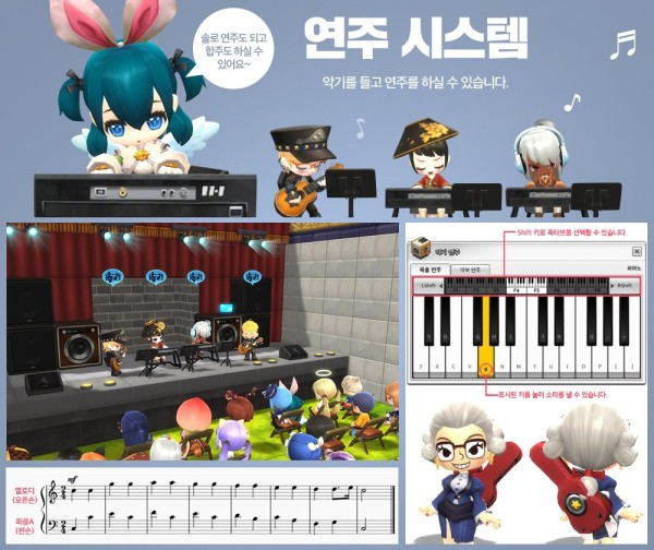 MapleStory-2-music