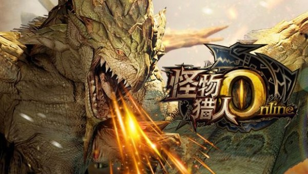 Monster-Hunter-Online