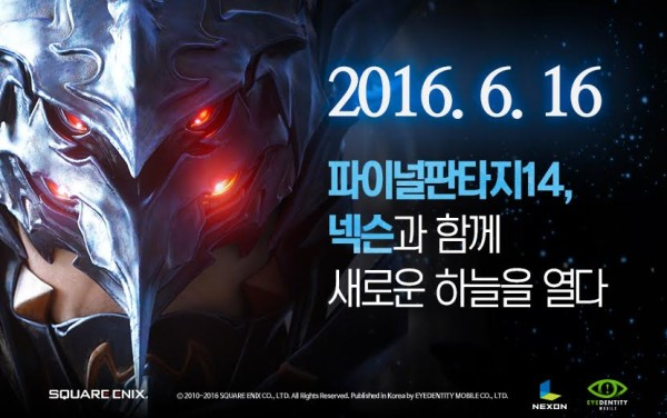 Final-Fantasy-XIV-Heavensward-Korea-update
