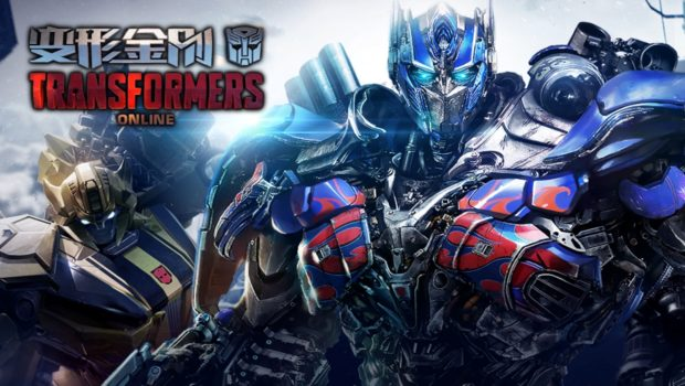 Transformers Online – First look at Unreal Engine 4 team shooter