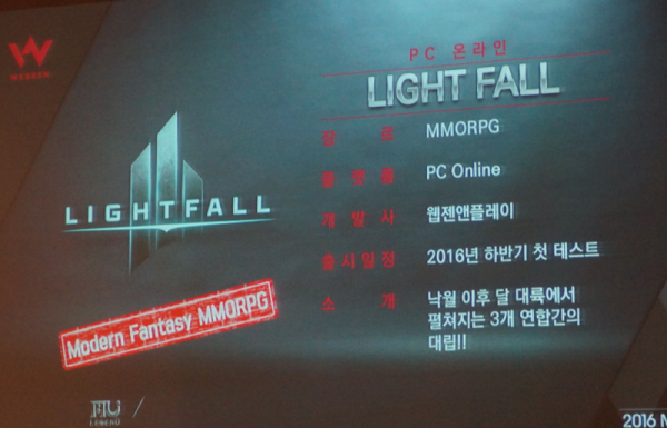 Light-Fall-teaser